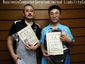 2014市民祭D・男子3部優勝.河野・柳澤組.jpg
