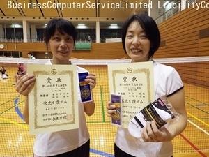 2014市民祭D・女子2部準優勝.塩出・金児組.jpg