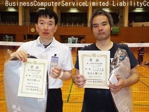 2014市民祭D・男子1部優勝.白木・山口組.jpg
