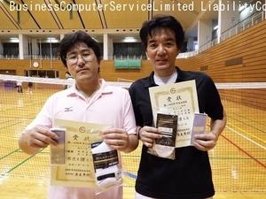 2014市民祭D・男子2部準優勝.村上・牧岡組.jpg